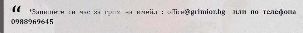 kon КОНТАКТИ